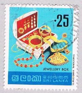 Sri Lanka 523 Used Jewelry box 1977 (BP3173)