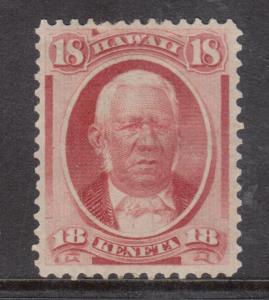 Hawaii #34 Mint Very Fine Original Gum Hinged