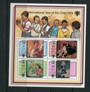 Swaziland MNH S/S 328a International Year Of The Child 1979