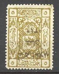 Saudi Arabia L48a MNH SCV200