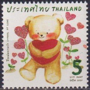 Thailand 2020 Valentine's Day  (MNH)  - Holidays, Toys