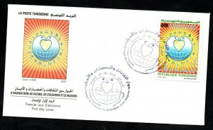 2007- Tunisia- The Dialogue Of Cultures, Civilisations & Religions- Dove - FDC