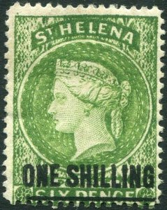 ST HELENA-1894 1/- Yellow-Green Sg 45 AVERAGE MOUNTED MINT V34562