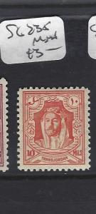 JORDAN  (P0908B)  10 M   SG 235     MNH