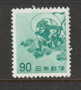 Japan a MNH 90sen from the 1961 set of deffs.