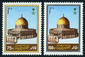 Saudi Arabia 1064-1065,MNH.Michel 897-898. Dom of the Rock,1987.