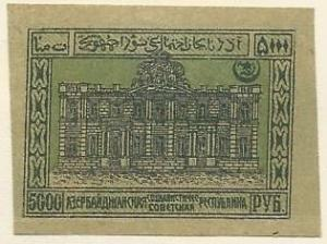 Azerbaijan 29 (mh) 5000r Goukasoff House, black on ol grn paper (1922)