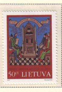 Lithuania Sc 570 1997 600th anniv 1st school stamp mint NH