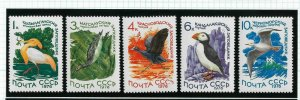 Russia/USSR 1976, Nature Protection, Waterfowl, Sc # 4465-4469, VF MNH** (KON)