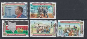 KENYA 1983  KENYAS INDEPENDENCE  SET OF 5   MNH NO 2