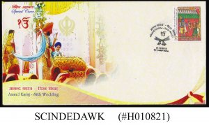 INDIA - 2018 ANAND KARAJ - SIKH WEDDING SPECIAL COVER WITH CANCELLATION