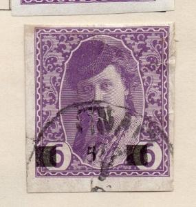 Jugoslavia 1919 Early Issue Fine Used 5h. Surcharged 170856