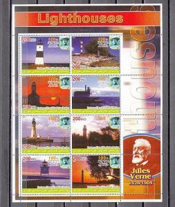 Iraqi-Kurdistan, 2005 Cinderella issue. Lighthouses, Red Banner, #1 sheet.
