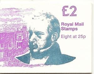 GB 1995 £2 FW5 Folded Booklet