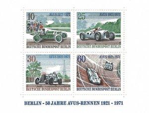Germany   SS   Mint NH VF 1971 PD