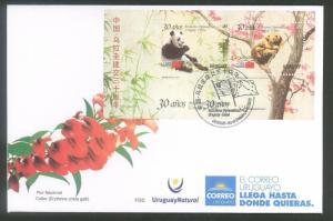 URUGUAY 2018 CHINA FAUNA PANDA ANTEATER TREE  DIPLOMATIC RELATIONS S/SHEET FDC