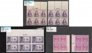 Lot of 48 U.S. MNH Mint Never Hinged Stamps Scott Range 718 - 831 #141888 X