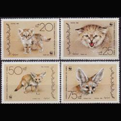 YEMEN PDR 1989 - Scott# 425-8 WWF-Wildlife Set of 4 NH