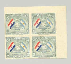 Paraguay #C152 Flags, Globe 1v Imperf Corner Margin Block of 4
