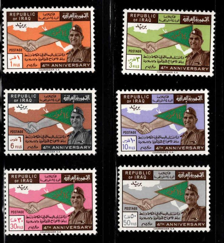 IRAQ Scott  296-301 MH*  1962 Islamic congress overprint set