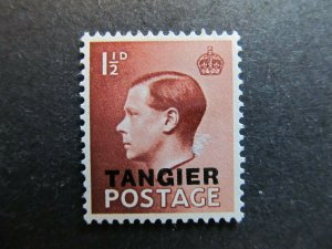 A4P9F16 Great Britain Offices in Morocco 1936 1 1/2p mint no gum