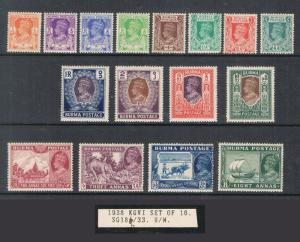 Burma 1938 K.G.V SG 186-133 set of 16 MNH - Scarce