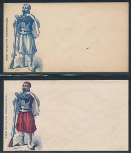 #M-A-46//59 (5) DIFF UNION CIVIL WAR PATRIOTIC COVERS (SOME FLAWS) BR4736