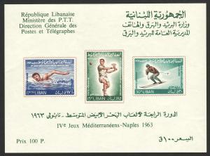 1964 Lebanon Sports imperf S/S souvenir sheet MNH Sc# C387a