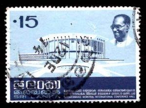 Sri Lanka 1973 Bandaranaike Memorial Hall 15c Scott.477 Used (#1)