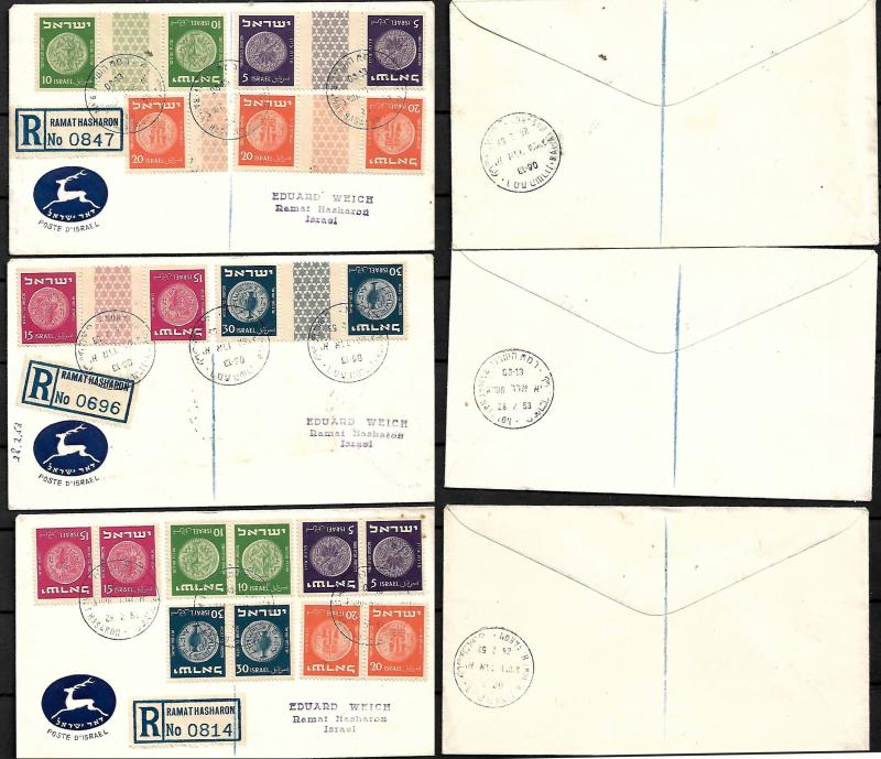 ISRAEL  STAMPS SET COMPL. 3rd COINAGE TETE BECHE ON 3 FD REG. COVERS 1953