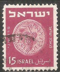 Israel Stamp - Scott #20/A6 15p Deep Rose Canc/LH 1949