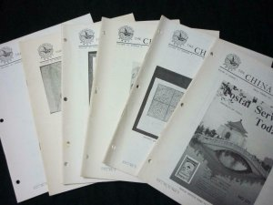 THE CHINA CLIPPER JOURNAL VOL 45 No's 1-6