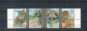 Israel Scott #1125-28 Zoo Animals Bottom Tab Row MNH!!