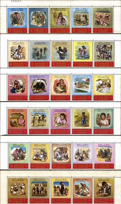 Tragedy & Plight Of The Refugees 6 Strips of 5 - Jordan # 574-574E MNH