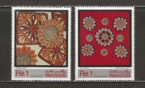 Pakistan Scott catalog # 582-583 Mint NH