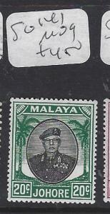 MALAYA JOHORE  (P0211B)  SULTAN 20C  SG 141    MOG