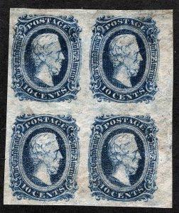 CSA Sc 11 Blue 10¢ Keatinge & Ball Partial Original Gum Hinged Block of 4