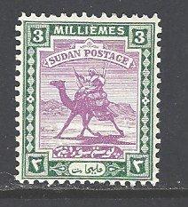 Sudan Sc # 38 mint hinged wm 214 (RS)
