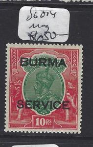 BURMA (P0311B)   KGV SERVICE  SG O14  10R MOG   VERY SCARCE