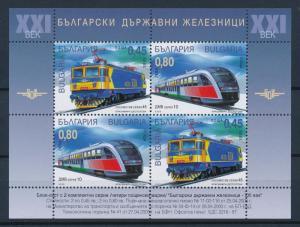 [61592] Bulgaria 2005 Railway Train Elsenbahn Chemin De Fer Souvenir Sheet MNH