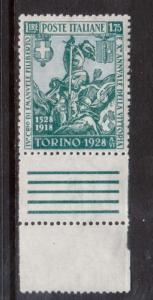 Italy #207 VF/NH With Gutter