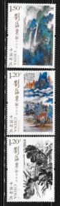 China 2016-3 Selected Workd of Liu Haisu Painting MNH A1064