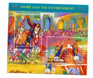 United Nations  New York Scott #685 Sport And The Environment MNH.
