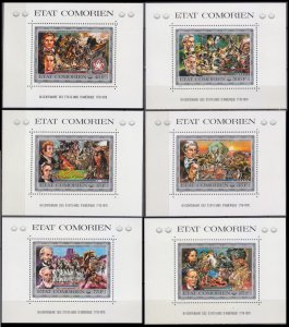 1976 Comoro Islands 257/B12-262/B17 200 years of independence for America 50,00