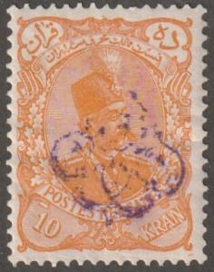 Iran/Persian Stamp, Scott# 134(h), mint hinged, 10KR, orange, hanstamp #aps-134