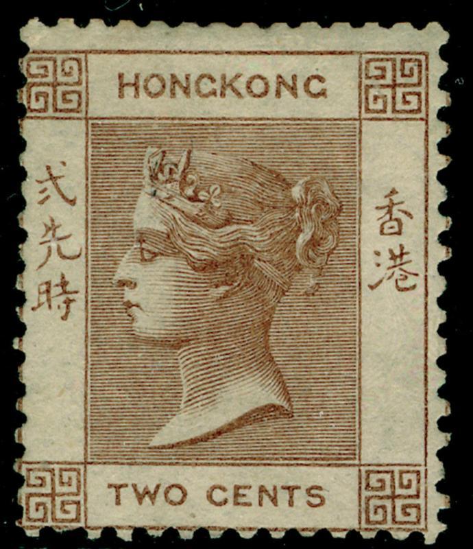 HONG KONG SG1, 2c brown, LH MINT. Cat £550. NO WMK.