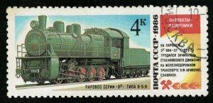 Train (Т-8312)