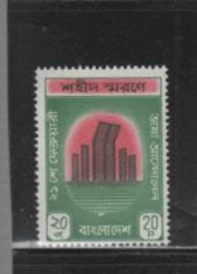 BANGLADESH #32  1972  MONUMENT   MINT VF NH  O.G