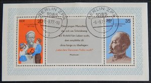 Germany, Block, DDR, Dzerzhinsky F.E. 1877-1926, (1202-T)