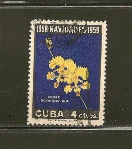 Cuba 612 Christmas 1958 Used